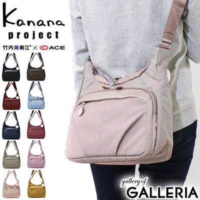 bb72d56edf679 Qoo10 - Kanana shoulder bag Kanana project Kanana project diagonal cliff  trave... : Bag / Wallet