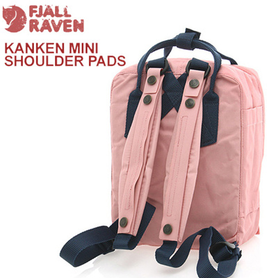 kanken shoulder