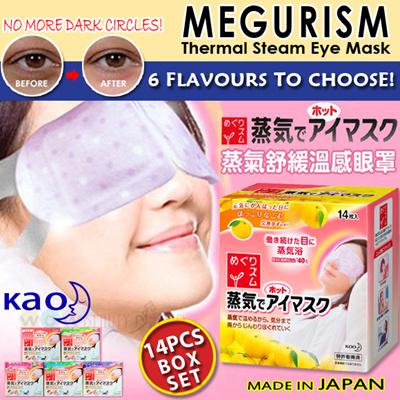 Megurism Steam Japan Thermal Pcs Qoo10 Box-set 14 Kao - Mask Eye