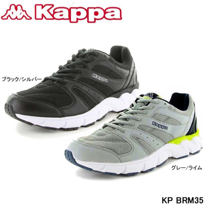 Brm35 Girls Shoes Jogging Sneaker 3e Qoo10 P Running Kappa IYfb6yv7g