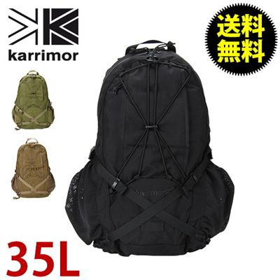 Karrimor Shoes Price Philippines