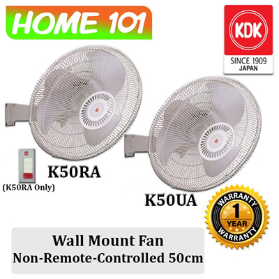 Qoo10 Kdk Industrial Wall Fan Metal Blade 50cm W O