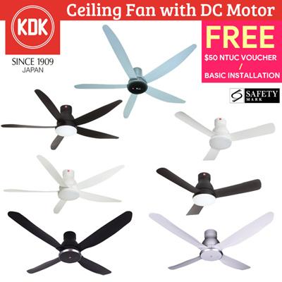 Kdk S Dc Motor Ceiling Fan U48fp