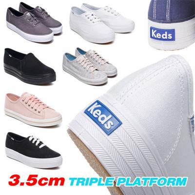 ff9aa52a6ae  Keds  TRIPLE DECKER SEASONAL SOLID KICKSTART TEXTURED sneakers 20TYPE CH  CORE LEATHER