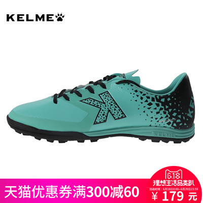 ac448341c Qoo10 - Kelme soccer shoes of broken nails male TF soccer kelme short nails  wi...   Athletic   Outdo.