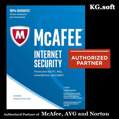 mcafee internet security 2017 activation key
