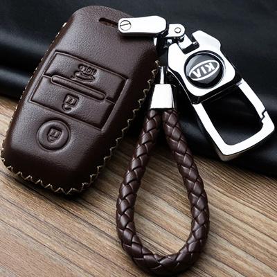 KIA Car key cover pouch case Stonic/Niro/Sorento/Stinger/K2/K3/K5/K4 (4  types key case can fit)