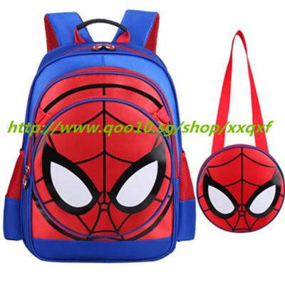 Qoo10 Kid School Bags Kids Fashion