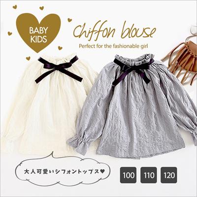 60cc6ab00e2d8 Qoo10 - Kids Baby Tops Girls Free Shipping Chiffon Blouse White Gray ...
