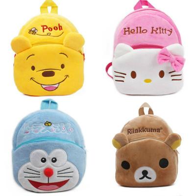 Qoo10 - Cute kids backpack : Kids Fashion