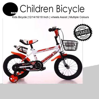 Qoo10 Kids Bicycle Free Upgrades 4 Wheels Bicycle Assist