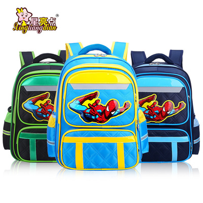 55e4d029a4 Qoo10 - Kids Cartoon Lovely School Bag Superman Backpack Bag Travel Bags  Boys ...   Kids Fashion