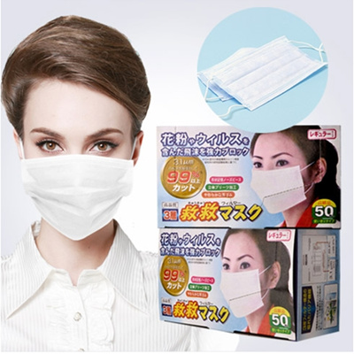- facial Protection kids triple Filter Mask Kids Disposable Qoo10