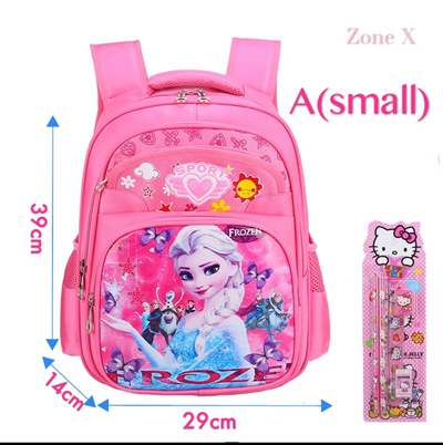Qoo10 - School Bag   Kids Fashion 66858d296e445
