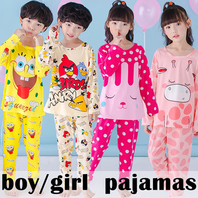 abcd16705637 Qoo10 - Child pajamas   Kids Fashion