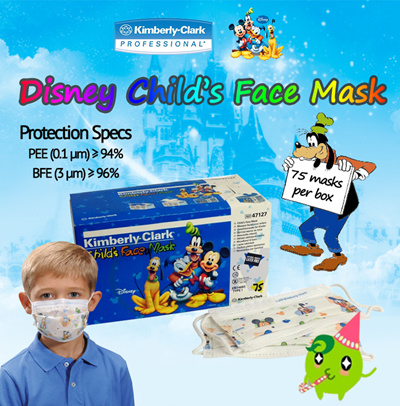 Children Fashion Face Kids - Mask Qoo10