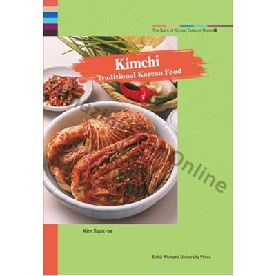 Qoo10 kimchi collectibles books kimchi book recipes korean book english delicious asian kimchi cook book forumfinder Image collections