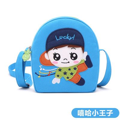 Qoo10 - Kindergarten Boy Backpack Baby Children School Bags For Girls  Cartoon ...   Kids Fashion 5b7d956ace539