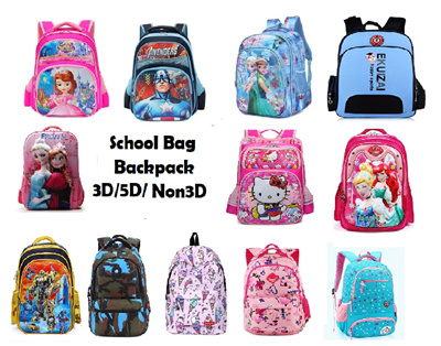 44ce76677f Qoo10 - Primary School Bag   Kids Fashion