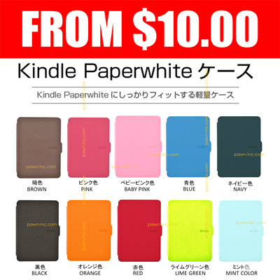 Kindle☆☆Kindle 8th Gen | Kindle Paperwhite 1st 2nd 3rd 4th Gen | Kindle  Voyage | Modern Slim Folio Cover