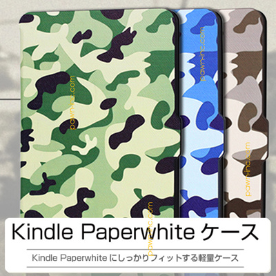 Kindle☆☆Kindle Paperwhite 1st 2nd 3rd Gen Army Camouflage Slim Folio Smart  Cover