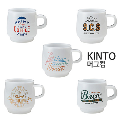 Sign Style Juice Cups Mugs Kinto Japan Painted Kitchenware Slow Kitchen Coffee Drinking Mug Cup CeWxordB