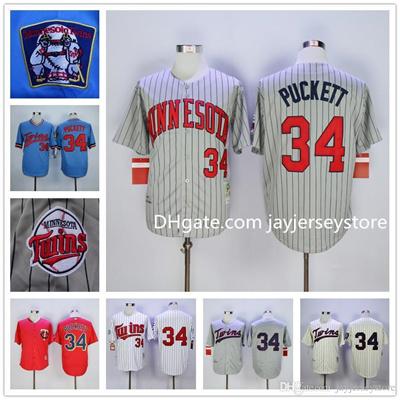 56cb3c942b6 ... clearance kirby puckett jersey flexbase cooperstown minnesota twins  throwback jersey 1987 cream blue grey pins 8f439
