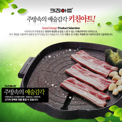Kitchen Art LCH Store Korean Best Selling Galaxy Barbecue Grill Square Pan.