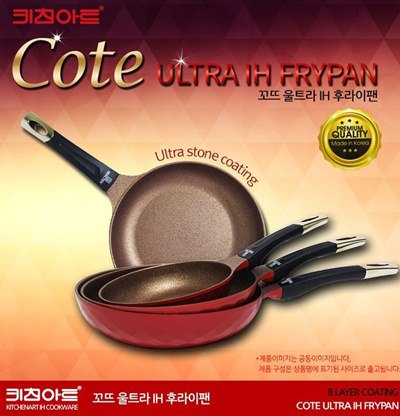Kitchen Art LCH Store Korean Cote IH Induction Frying Pan And Wok  Collections