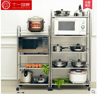Kitchen Console Stainless Steel Pot Rack Shelf Microwave Oven Receive