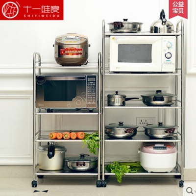 Qoo10 - Kitchen Shelf Microwave oven racks Stainless steel pot racks on kitchen pot racks, kitchen sink racks, kitchen slide out racks, kitchen pantry racks, kitchen pan storage racks,