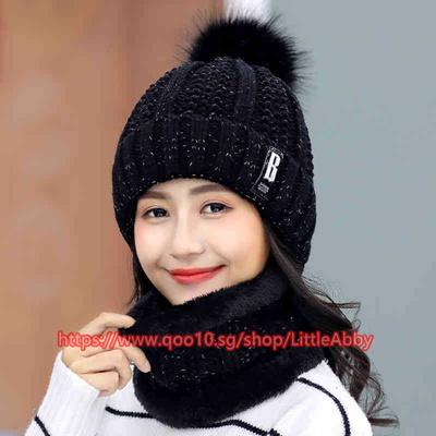 744580c2a9b Knit Cap Scarf Cap two-piece Winter Hats Women Fur Winter Beanie Fleece Hat  balaclava