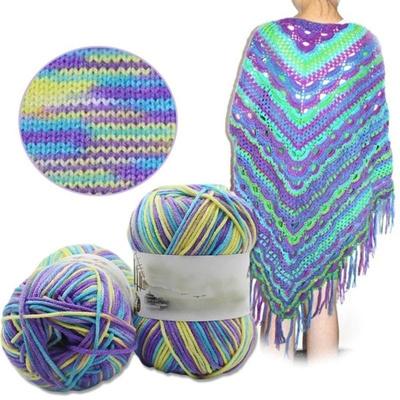 Qoo10 Knitting Yarn Crochet Milk Cotton Thick Thread Dyed Baby
