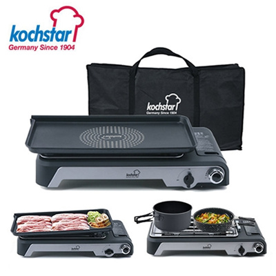 Qoo10 Multi Wide Grill Kitchen Dining