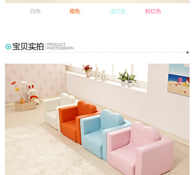 Korea Children Toddler Baby Sofa With Table And Chair Soft Padded Cushion