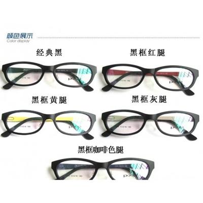 b113bc99253b Qoo10 - KOREA HIGH QUALITY FRAME 1204   Fashion Accessories