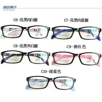 fbc661a6b255 Qoo10 - KOREA HIGH QUALITY FRAME 1307   Fashion Accessories