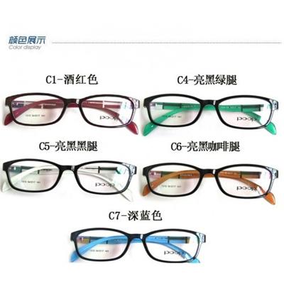 80a757c54ffd Qoo10 - KOREA HIGH QUALITY FRAME 1310   Fashion Accessories