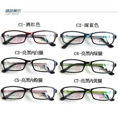 7a69dc74c313 Qoo10 - KOREA HIGH QUALITY FRAME 1341   Fashion Accessories