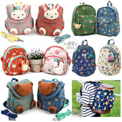 d58b2864c9ca Qoo10 - Backpack Sling bag   Kids Fashion