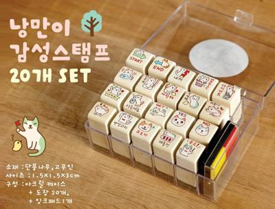 Korea Rubber Stamp Diary Teacher Kid Rainbow Ink Pad Weather