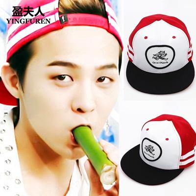 a73ed66c6ba Korea star Quan Zhilong Hat spring summer men  s hip hop Hat woman baseball