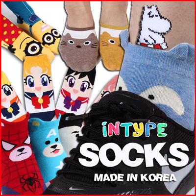 bb4555cdbbd Qoo10 - Best selling socks   Underwear   Socks