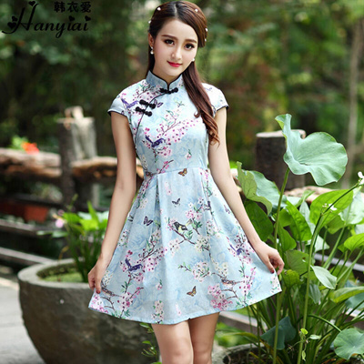 c28ec6b1e6862 Qoo10 - Korean clothes love cheongsam dress 2017 new style modified small  fres...   Women s Clothing