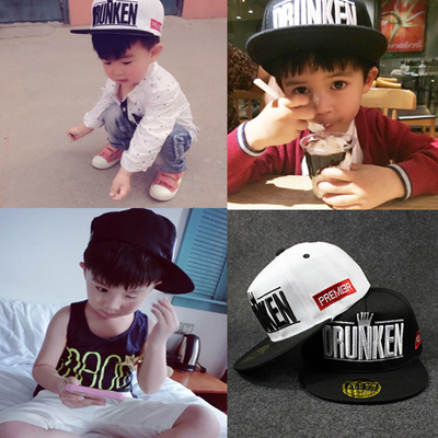 60ae33286fa Qoo10 - Korean Crown flashes for boys spring summer children flat-brimmed  hat ...   Kids Fashion