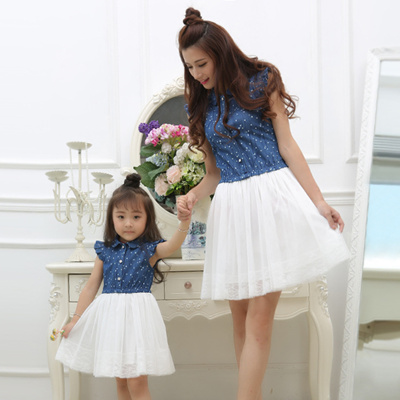 Korean Family Matching Clothes Mother Daughter Mom Mommy And Me Dress Look Outfit Clothing