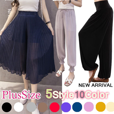 7d701f849625 Korean Fashion Olivia Womens NEW Size M-XXXXXL Cotton Spandex Bella Yoga  pants