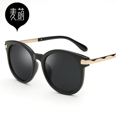 dd219b1d35 Qoo10 - Korean fashion sunglasses in retro glasses round face big box round  fe...   Fashion Accessor.