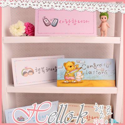 qoo10 korean hangul message card learning stationery