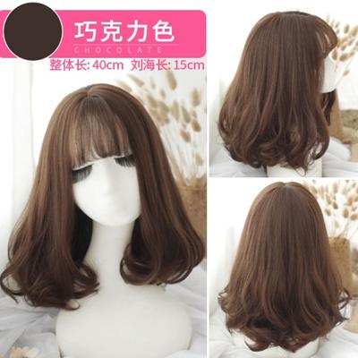 Qoo10 Korean Ladies Wig Short Hair Long Curly Hair Air Natural